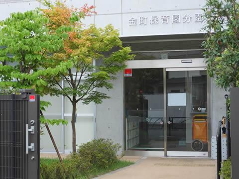 kanamachi091